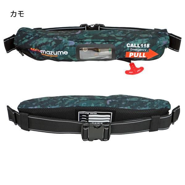 自動膨張式ライフジャケット インフレータブルウエスト MZLJ-263 mazume 国交省認定品 タイプA 検定品 桜マーク付 釣り フィッシング