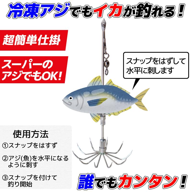 ガルツ イカフック M #021 イカ釣り 簡単仕掛 釣り 送料込み