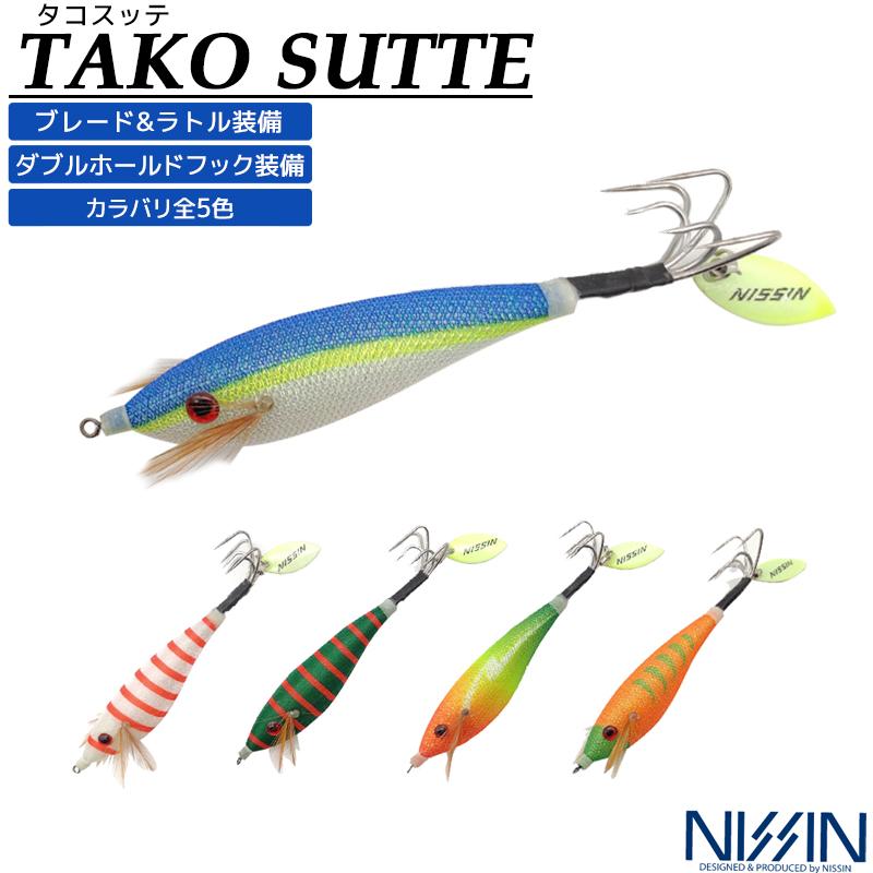 NISSIN タコスッテ 下地グロー ブレード&ラトル装備・ダブルホールドフック装備 タコ専用設計 釣り具