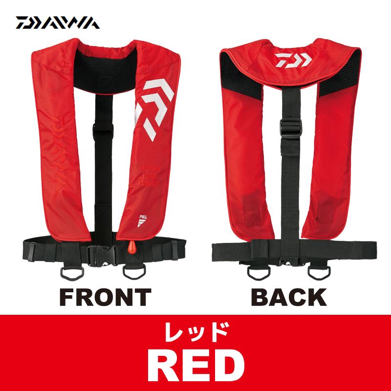 自動膨張式ライフジャケット 肩掛タイプ DF-2608 インフレータブルライフジャケット ダイワ(DAIWA) 国交省認定品 タイプA 検定品 桜マーク付 釣り