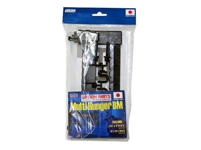 マルチハンガーBM ブラック 明邦化学工業(MEIHO) 釣り具