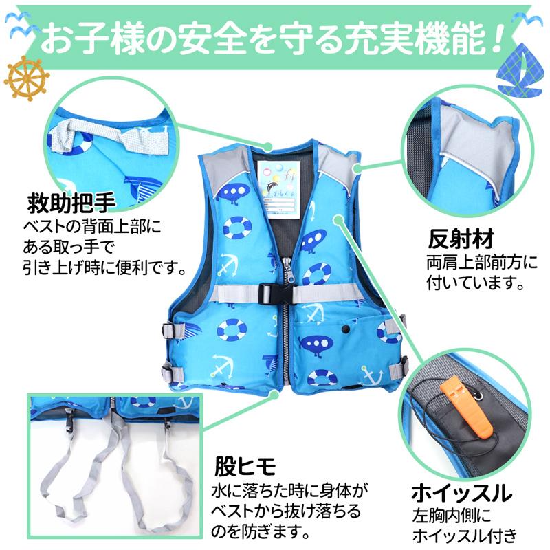 ジュニアフローティングベスト FV-6153 ファインジャパン 釣り用・川遊び・水遊び用ライフジャケット 送料込み(離島別)