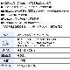 MPショルダーバッグM(A) DAIWA(ダイワ) グローブライド 釣り フィッシング バッグ