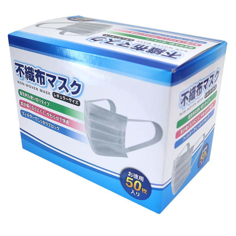 3層構造 高密度フィルター 不織布マスク 50枚入 白 約90×175mm 花粉 ウイルス対策 即納在庫あります