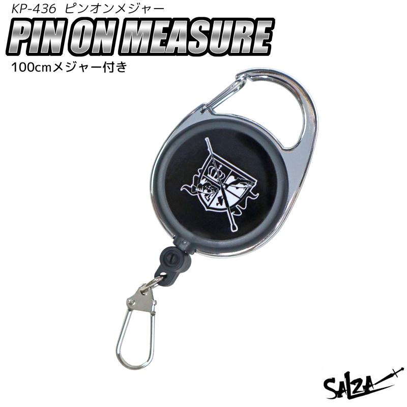 ピンオンメージャー KP-436 100cmまで計測可能 SALZA 釣り具
