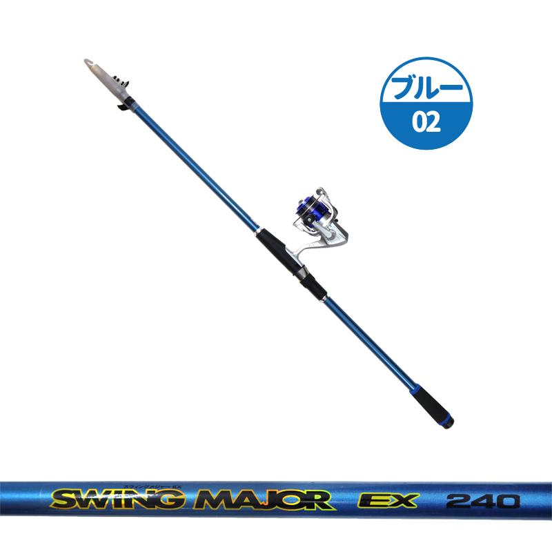 釣竿・ロッド スウィングメジャーEXセット 240 リール+ロッドセット FIVE STAR 釣り具