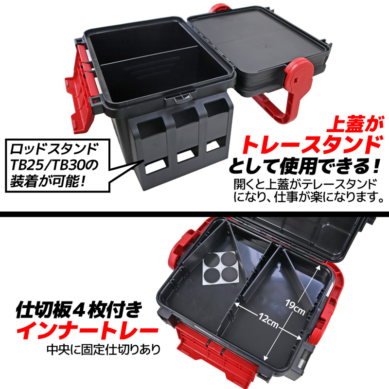 タックルボックス TBシリーズ TB3000 ブラック/レッド 釣り用収納ハードボックス DAIWA(ダイワ)