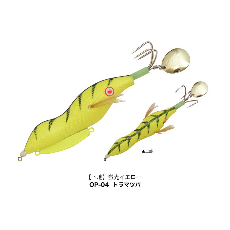 タコエギ ハヤシのタコさん 3号/25g HAYASHI タコ釣り 餌木