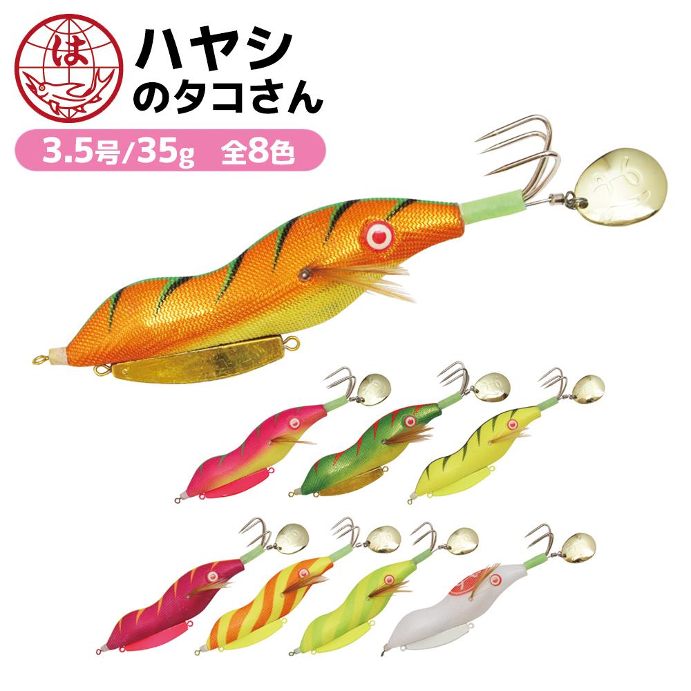 タコエギ ハヤシのタコさん 3.5号/35g HAYASHI タコ釣り 餌木