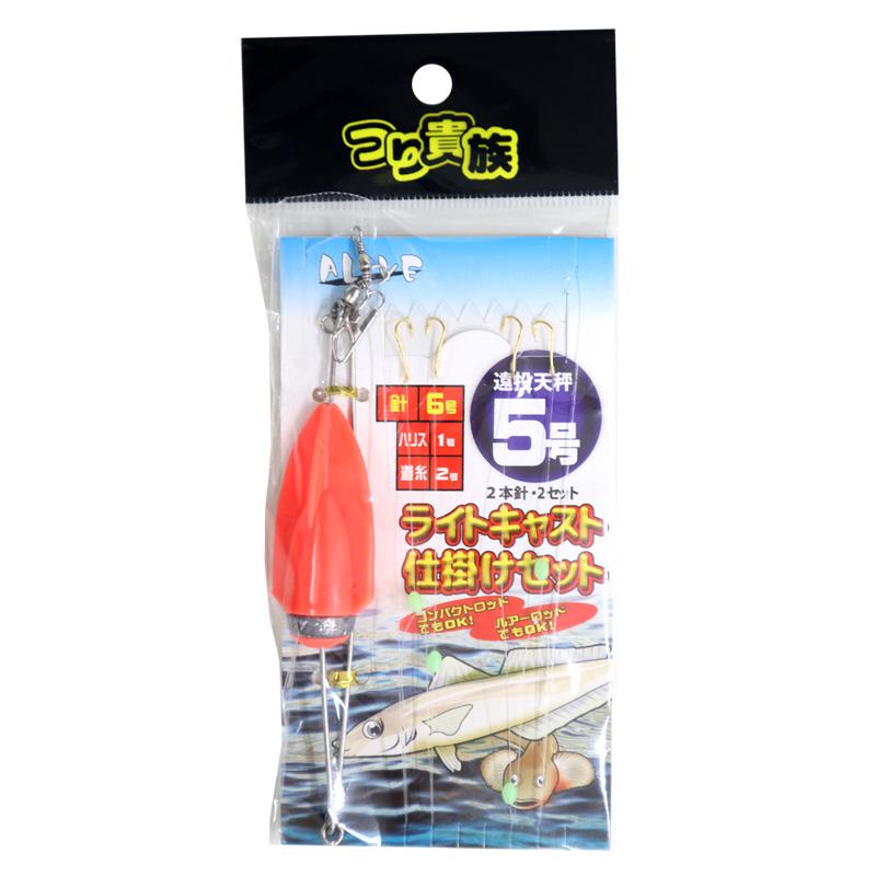 KMY-1636 ライトキャスト仕掛けセット 遠投天秤5号 2本針×2セット つり貴族 釣り具 フィッシング