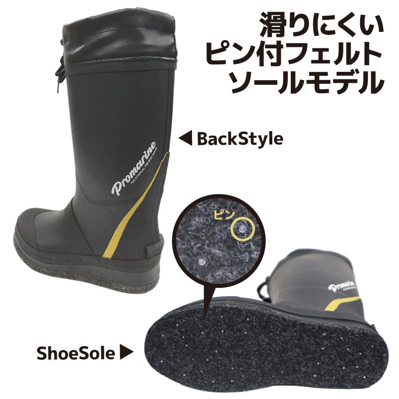 フェルトスパイクブーツ FTE303 ブラック プロマリン フィッシング 長靴 釣り具