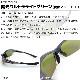 スプリングボック GMR SPB-0168 偏光ULライトグリーン 専用ケース+クリーナー+メガネ拭き付属 SWANS 送料込み