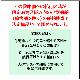 フィッシング用ライフジャケット オーシャン BW-2003型 新基準品 船検対応 国交省認定品 タイプD 検定品 桜マーク付