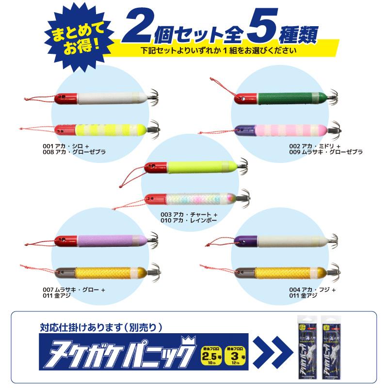 ヌケガケスッテ 12号 2個セット 一誠海太郎 スッテ イカ釣り フィッシング 釣り具