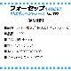 フォーセップ 140CBT 針外しベントノーズ No.1390 PEラインカッター付 ダイトウブク 釣り具