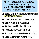 スノーケリングベスト ジュニア用 Mサイズ LT-M フローティングベスト 水遊び 川遊び マリンスポーツ オーシャンライフ