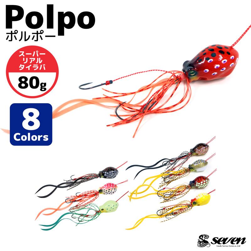 スーパーリアルタイラバ ポルポー 80g Seven 釣り具
