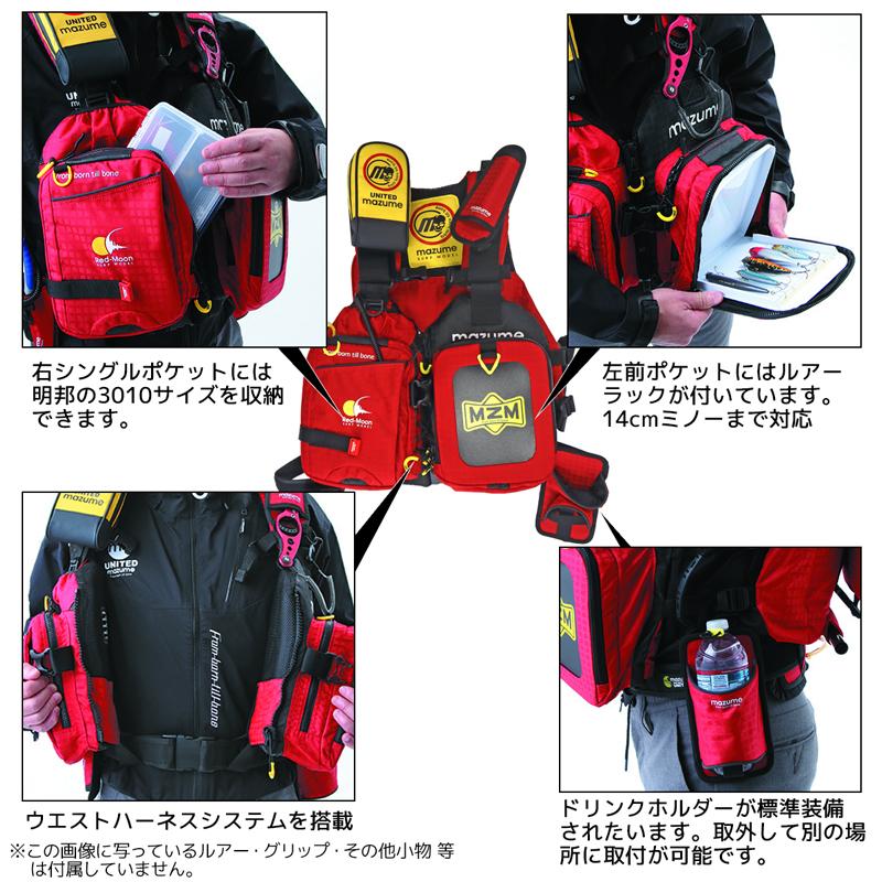 ジャケットサーフスペシャル2 MZLJ-444 レッド フィッシング用フローティングベスト mazume 釣り