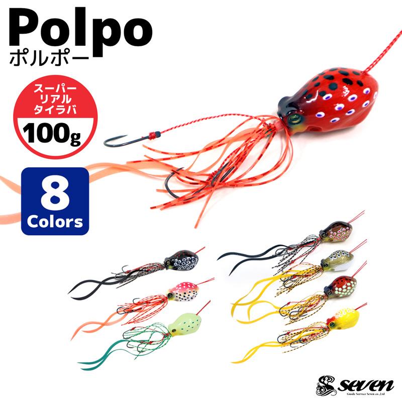 スーパーリアルタイラバ ポルポー 100g Seven 釣り具