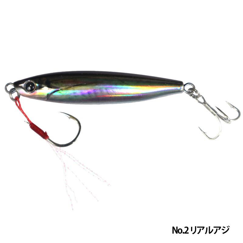 アナライザーバレット KAG-01 20g SALTINA ルアー ジグ 釣り具