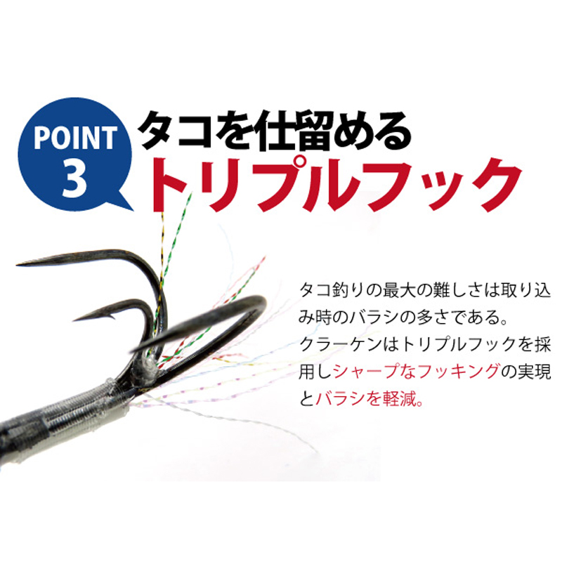 クラーケン 4.5号 タコエギ Octopus Hunter 釣り具 タコ釣り専用