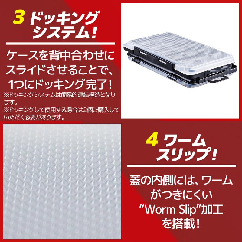 ライトゲームケースJ 薄型設計 ワームケース 175x105x18mm MEIHO 明邦化学工業 釣具