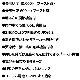 YF-201F 充電式チェストライト ブルー オレンジフィルター付 首掛け式最大600ルーメン Hapyson Intiray-インティレイ- 山田電器工業 釣り アウトドア 取り寄せ商品 3〜6営業日内に発送