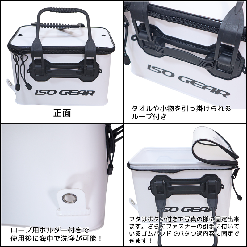 セミハードバッカン33 KP-278/KP-279 ISO GEAR フィッシング 釣り具