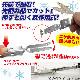 エサ用ピンセット ライブベイトピンセット WK-0003 ワカサギ釣り タカ産業 フィッシング 釣り具