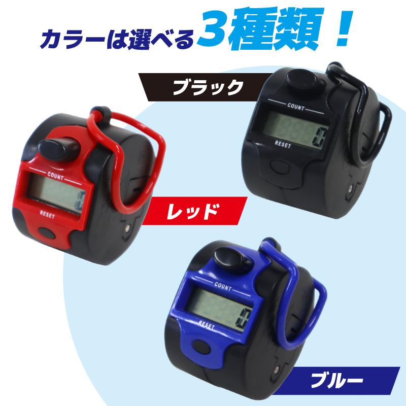 デジタルカウンター WK-0006 ワカサギ イカ 太刀魚 タカ産業 フィッシング 釣り具