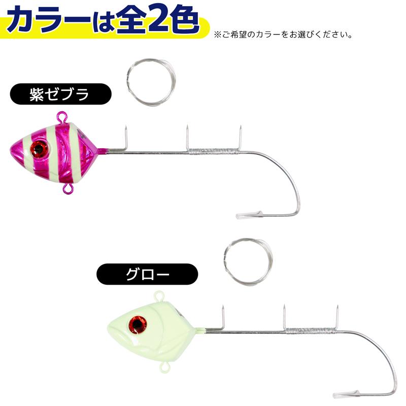 爆釣太刀魚テンヤ2 シングルフック 船太刀魚専用 タチウオテンヤ 餌巻きステン付 WAVE GEAR 釣り具