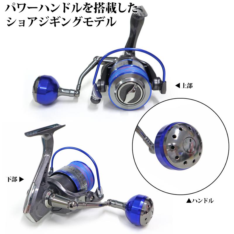 スピニングリール AJ4000 アストレイショアジグ PEライン1.5号150M付 プロマリン 釣り具