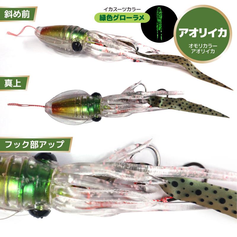 イカ型タイラバ プニラバ 蓄光 グローラメ 150g ルミカ 新型タイラバ フィッシング 釣り具
