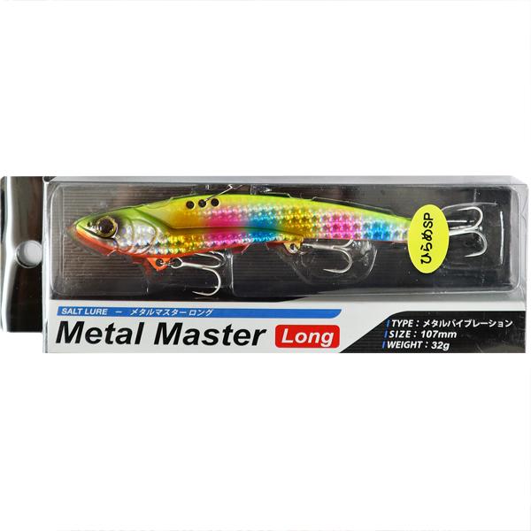 メタルジグ ソルトルアー メタルマスターロング 32g メタルバイブレーション 釣り具