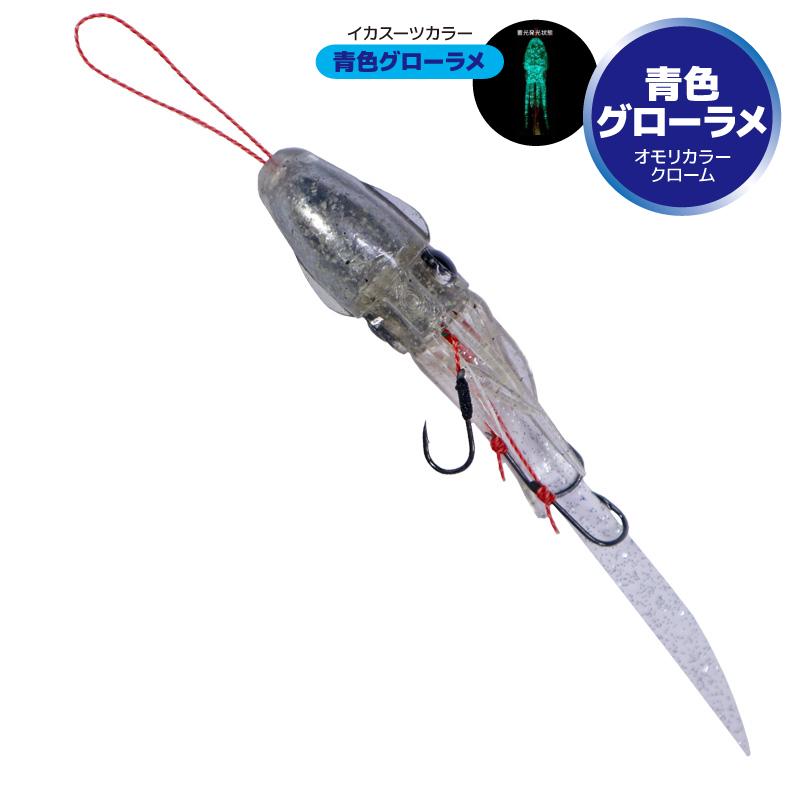 イカ型タイラバ プニラバ タングステン 60g 2色セット ルミカ 新型タイラバ フィッシング 釣り具