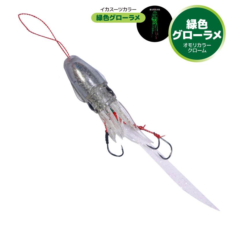 イカ型タイラバ プニラバ タングステン 60g 4個セット ルミカ 新型タイラバ フィッシング 釣り具