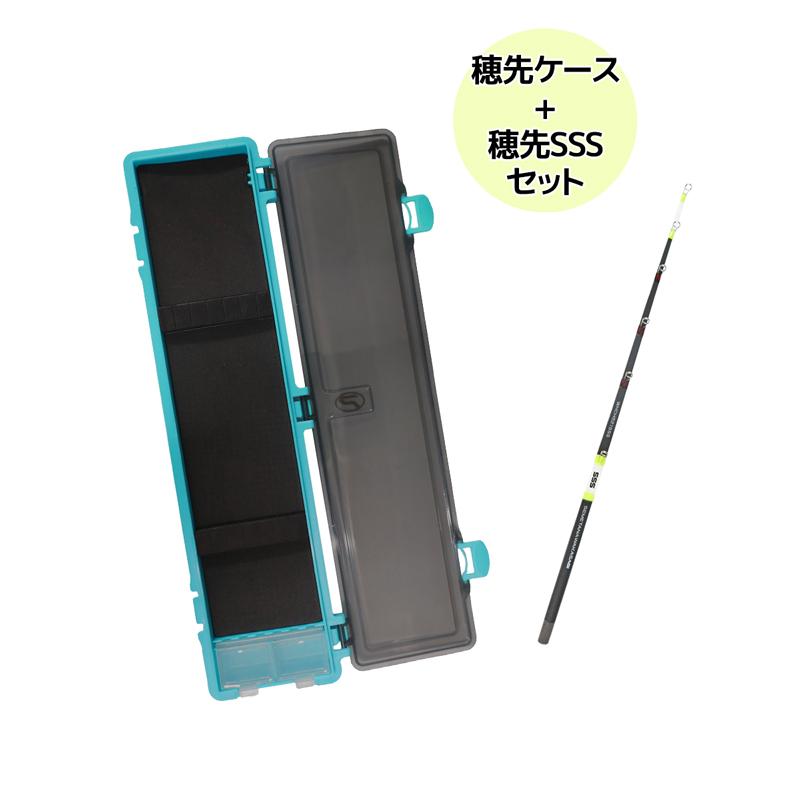 攻棚ワカサギ 穂先ケース 33cm PX82233B ブルー + 扁平カーボン穂先21cm WHCH521 2点セット PROX