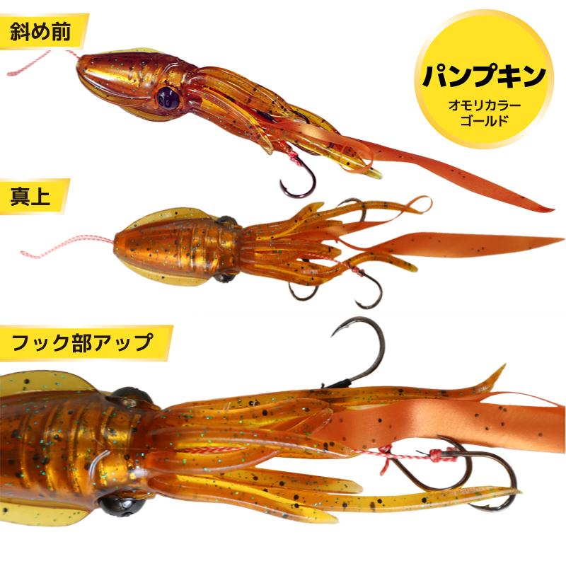 イカ型タイラバ プニラバ 150g 5色セット ルミカ 新型タイラバ フィッシング 釣り具