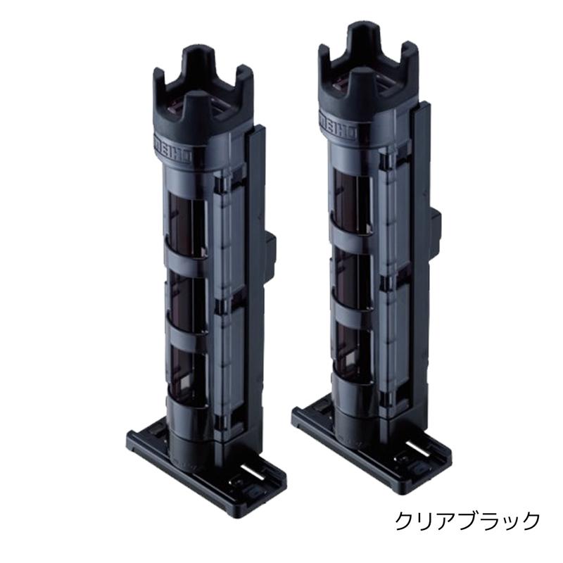 ロッドスタンド BM-250 Light 2本セット 50×54×283mm穴径35mmネジ不要 バケットマウス用 明邦化学工業 MEIHO 釣り具