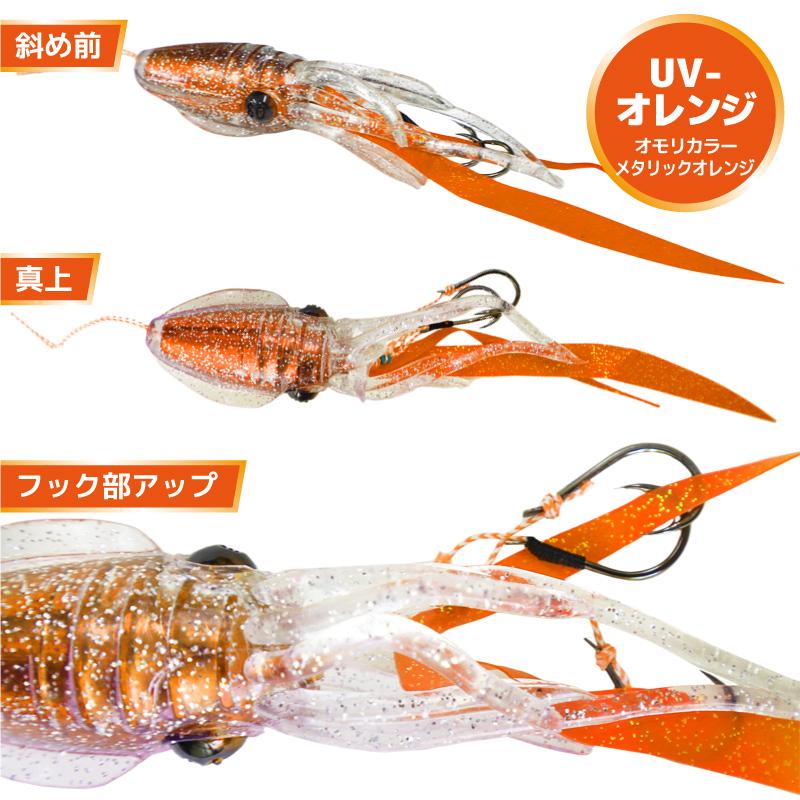 イカ型タイラバ プニラバ 80g ルミカ 新型タイラバ フィッシング 釣り具