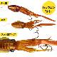 イカ型タイラバ プニラバ 60g〜150g 5個セット ルミカ 新型タイラバ フィッシング 釣り具