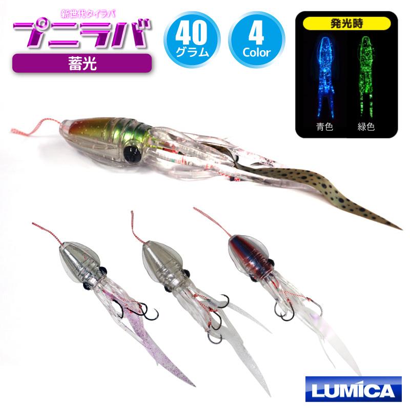 イカ型タイラバ プニラバ 蓄光 グローラメ 40g ルミカ 新型タイラバ フィッシング 釣り具