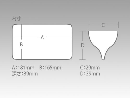 エギルアーケース リバーシブル160 206×170×44mm MEIHO 明邦化学工業