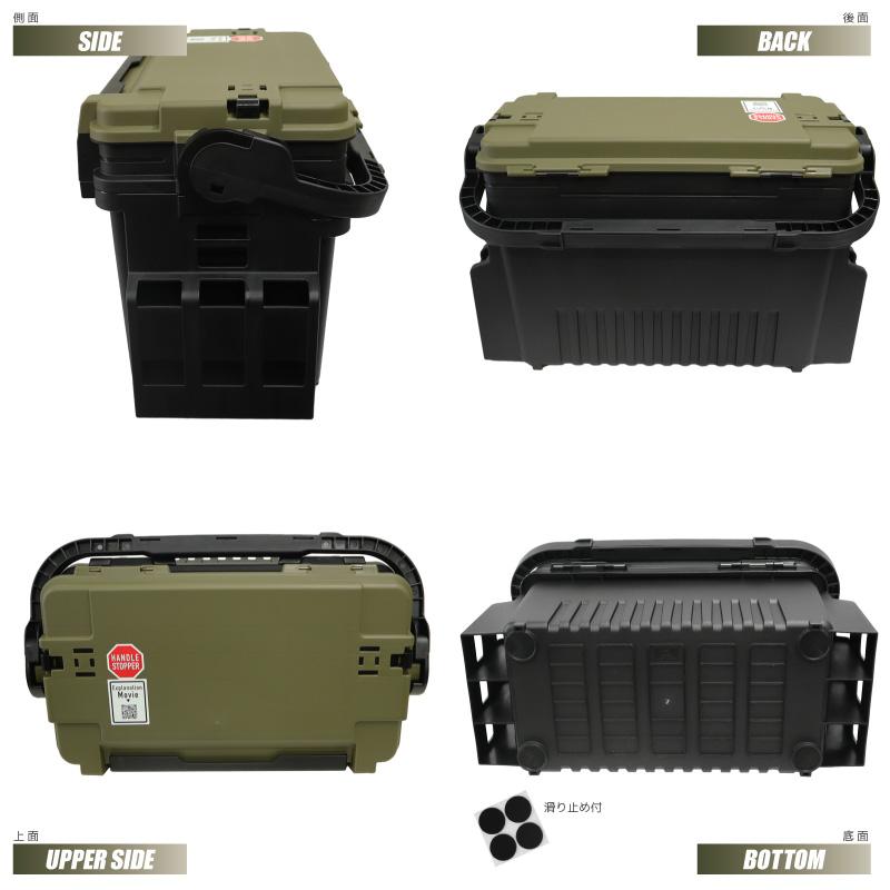 ランガンシステムボックス VS-7070N グリーンツートン 434×233×280 明邦化学工業 MEIHO 釣り具