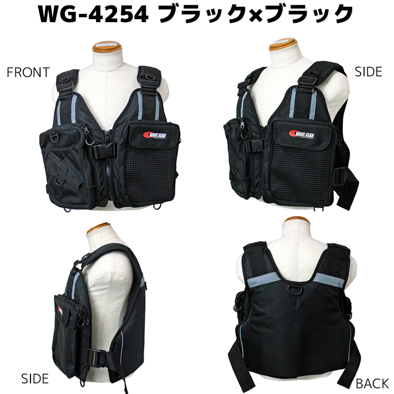フローティングベスト WG-4254/WG-4255 フィッシングゲームベスト ルアーケース付