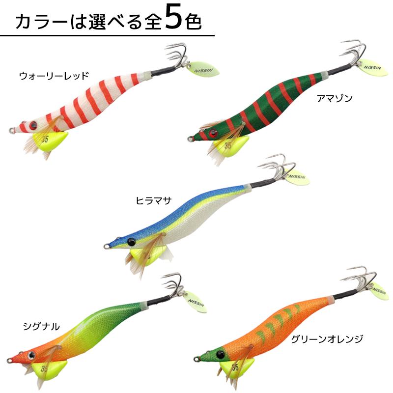 NISSIN タコエギ 35g 下地グロー ダブルアイ・ダブルホールドフック装備 タコ専用設計 釣り具