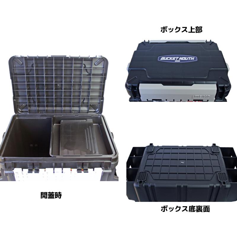 バケットマウスBM-5000 ブラック ロッドスタンド2本付き 3点セット 明邦化学工業 MEIHO 釣り