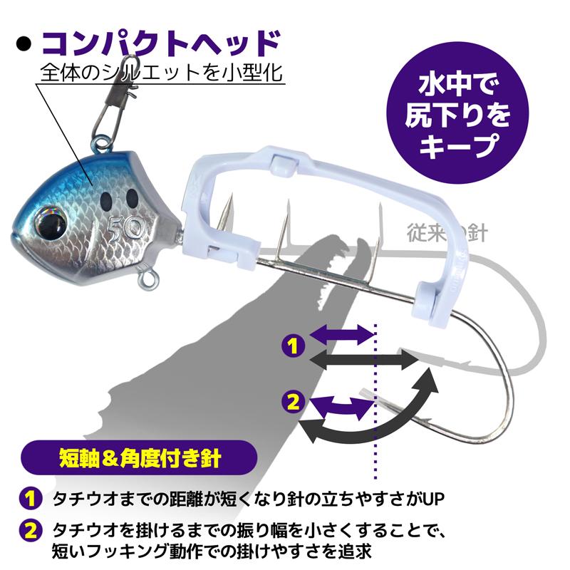 サーベルマスター ゲキハヤ 船テンヤβ(ベータ) 50号 クリップMサイズ PN-VQ1U SHIMANO タチウオテンヤ 釣り具