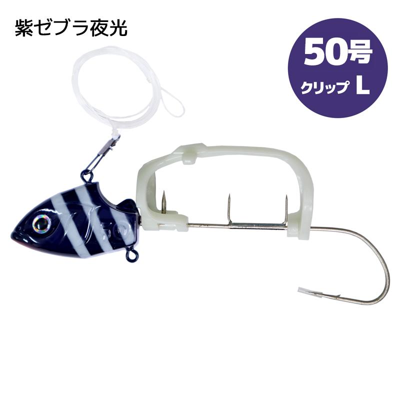 サーベルマスター 船テンヤ ゲキハヤ 50号 PN-US1S SHIMANO タチウオテンヤ 釣り具