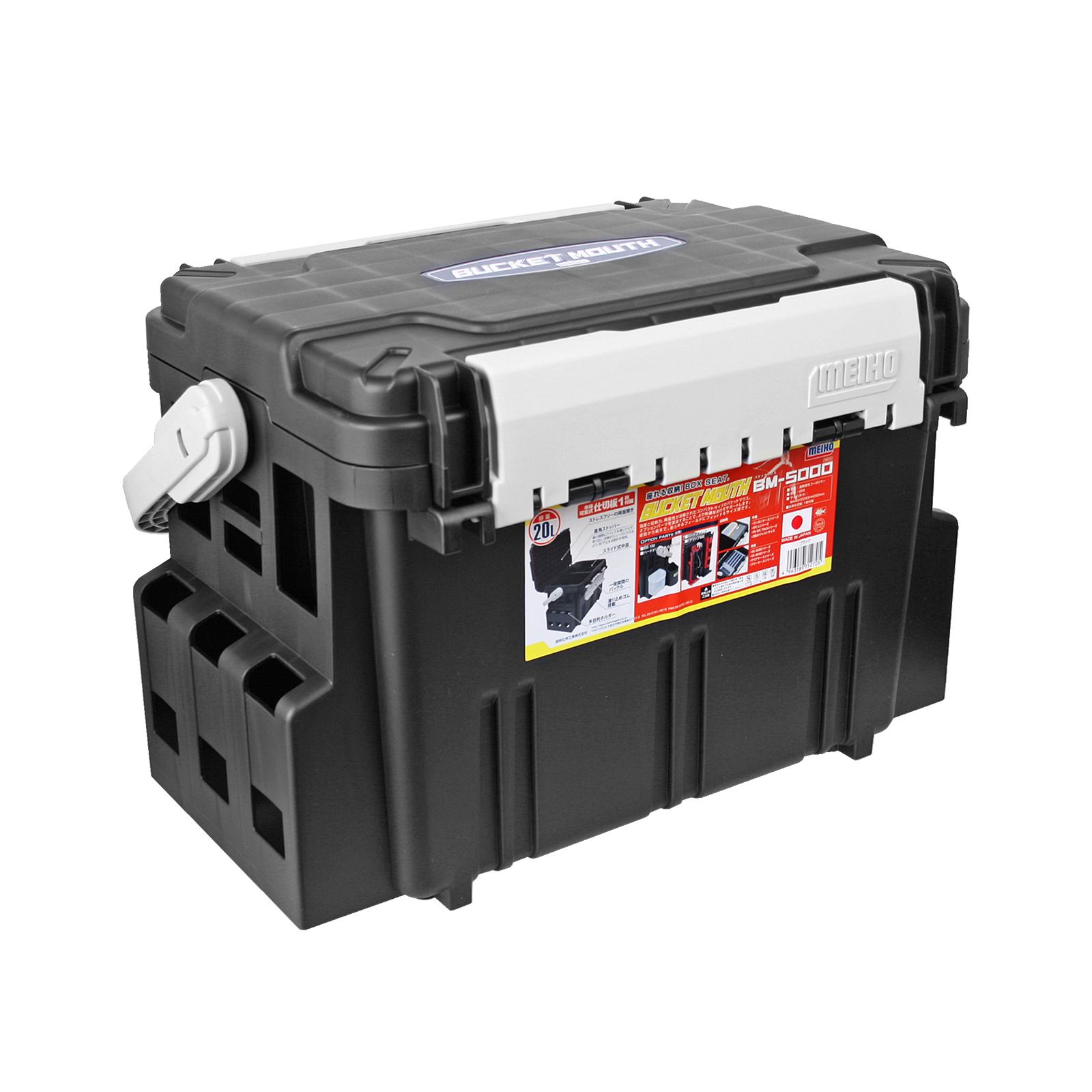 バケットマウス BM-5000 ブラック 明邦化学工業440×293×293mm 20L 釣り用収納ハードボックス